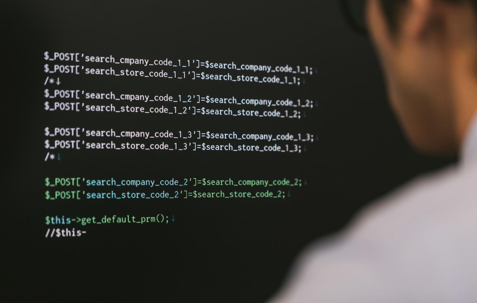 ソフトウェア開発業