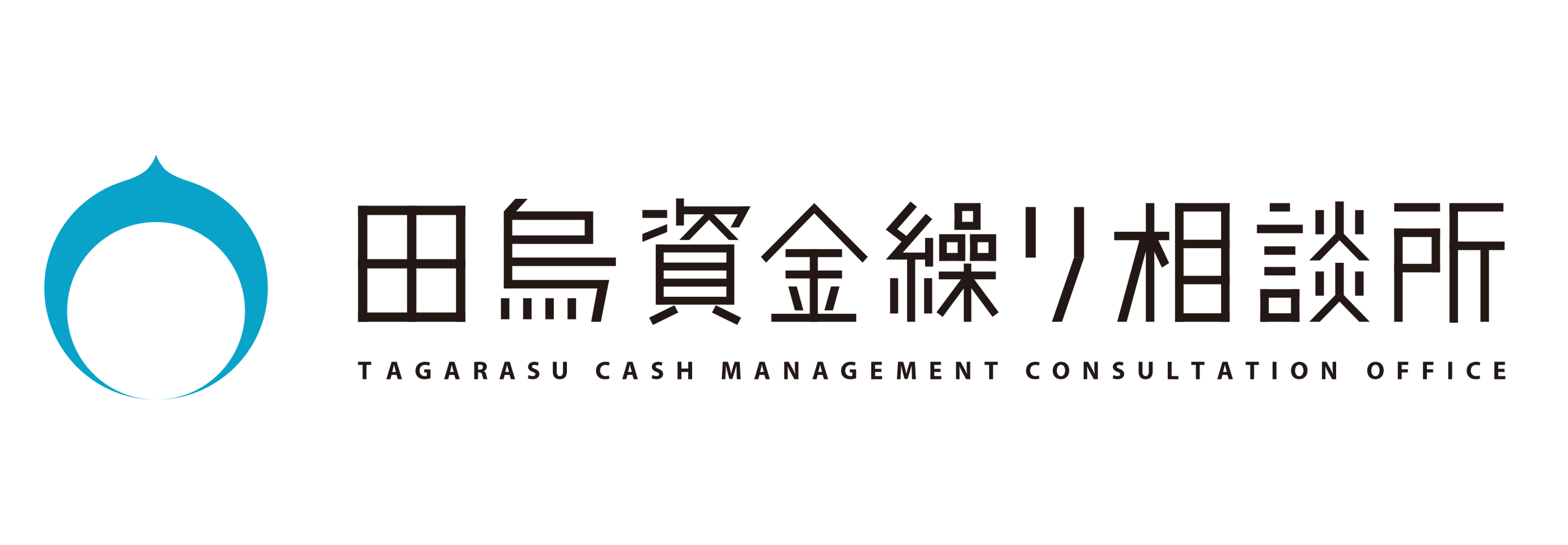 名古屋のリスケ専門店 たがらす資金繰り相談所