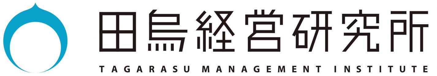 名古屋市のリスケ専門店 田烏経営研究所